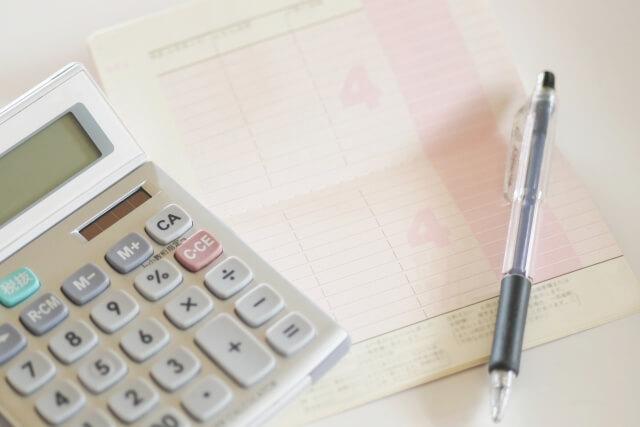 「レイクALSA」毎月の返済金額とその方法