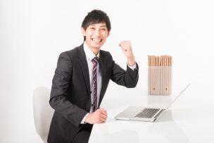 郵送物なしで使えるビジネスローン3選:即日融資対応/法人&個人事業主対応も