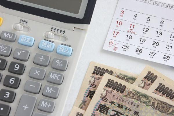 「アイフルビジネスファイナンス株式会社」契約タイプ別の返済方法