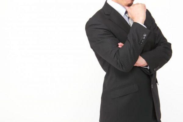「所得の3分の1超」の借入が必要なら、ビジネスローンの選択が必要に