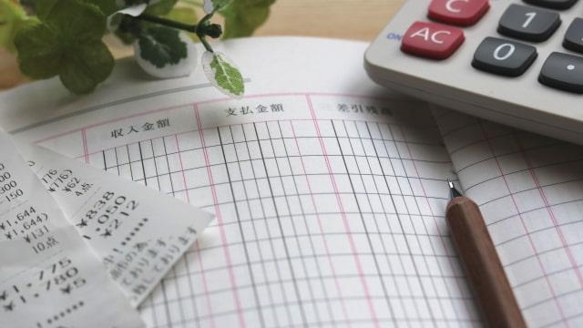 滋賀銀行カードローン「サットキャッシュ」の返済方法とその金額