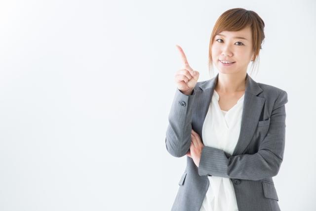 損保ジャパン日本興亜マイカーローンの基本情報とメリット・デメリット