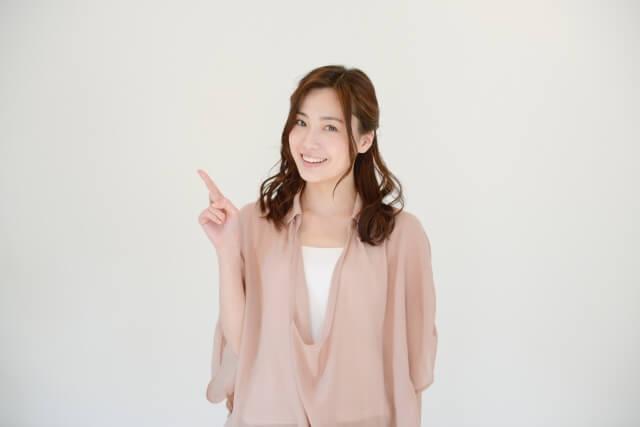 横浜銀行カードローン デメリット 1