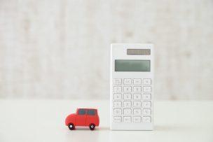 銀行マイカーローン、申込み前に知っておくべきデメリット:残価設定型との違いって?