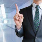 ふくぎんに聞いた!福岡銀行ビジネスローン「ファストパス」の利点・欠点と契約の流れ