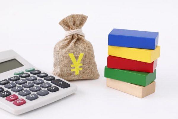 オリックス銀行 定期預金 4