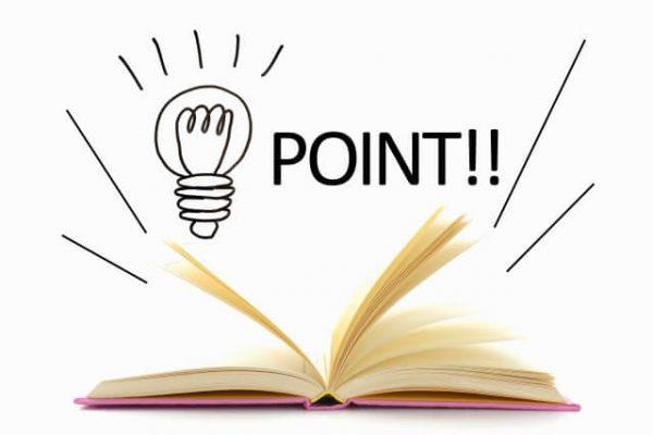 「原則として在籍確認の電話あり」な学生向け好条件ローン2選