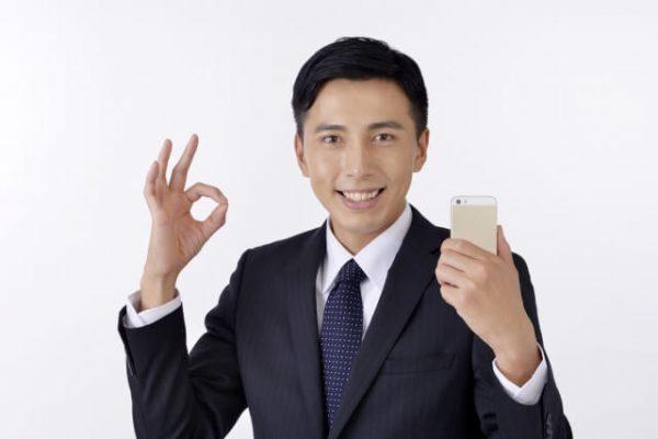 在籍確認なしで借りられる銀行カードローンについて