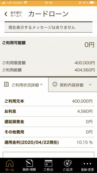 【可決】年収103万円(扶養下)のパート主婦の例