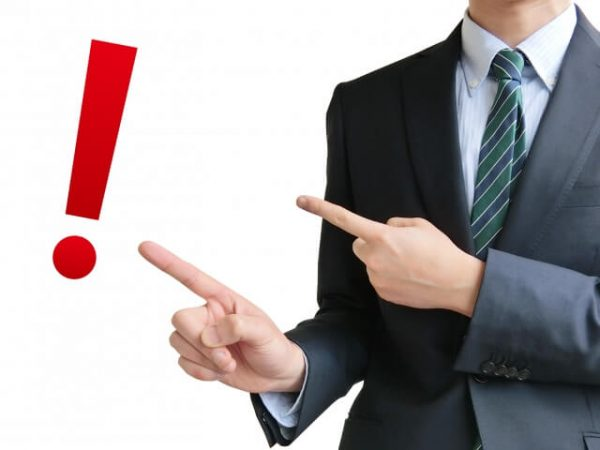 審査は属性重視、特にアルバイトや自営業者に対する当たりは強い模様…。