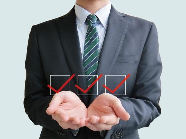 一目でわかる!個人信用情報機関:開示先の選び方、ブラック入り条件他