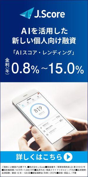 「J.Score」の広告
