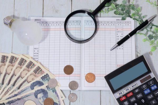 レイクALSA、契約後の借入&返済方法について