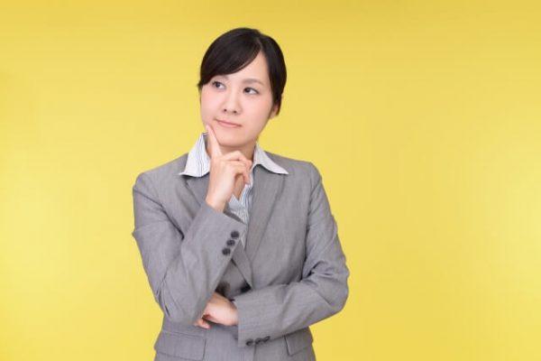 注意!自営業者・個人事業主は限度額にかかわらず追加書類の提出を要求されやすい