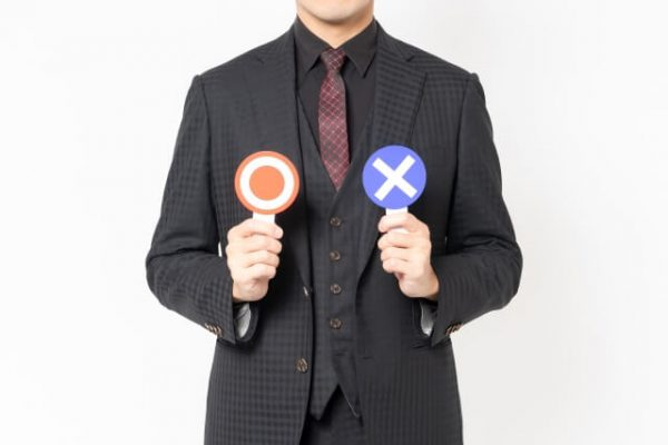 自営業者・個人事業主のキャッシング審査通過は「借入が初めてなら」難しくありません
