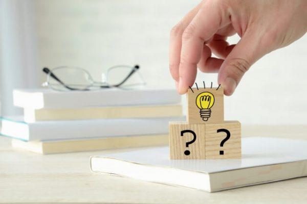 FAQ:共同で事業を営んでいる、家族に知られず借りられますか?