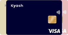 Kyash Card(プラスチック)