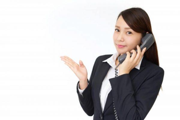 「カード申込」の場合は在籍確認(勤務先確認)の連絡アリ、とは言え融通は利く