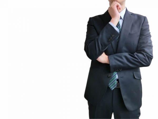 オリックスクレジット「VIPローンカード」も即日融資の条件は厳しめか