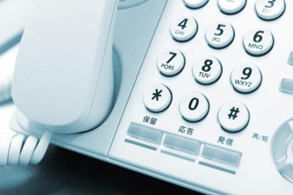 プロミスの審査で必要な「在籍確認」と勤務先への電話を避ける方法について