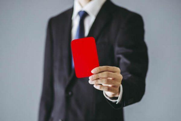 「他社ローン延滞中」はプロミスに限らず、どの業者でも審査通過が困難