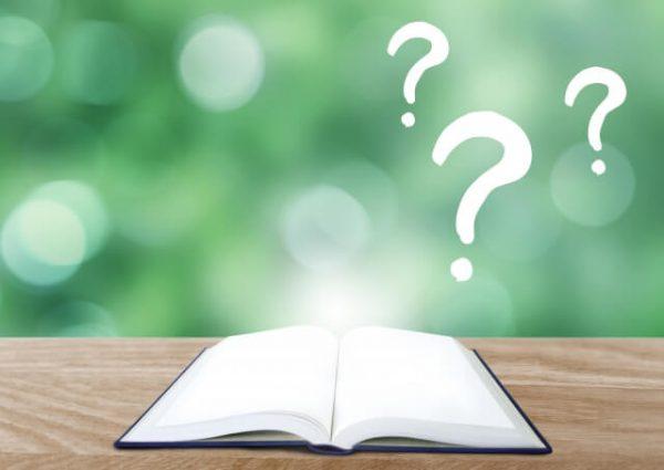 FAQ:在籍確認を避けることで、審査結果に影響はありますか?