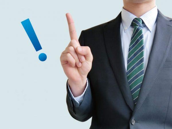 注意!債務整理や自己破産が視野に入るなら、弁護士事務所での相談が優先される