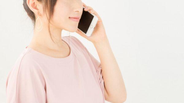 報酬額や債務整理後の支払い額を知るには実質「電話相談」しかない、とは言え対応は◎