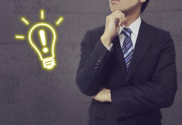 重度ブラック状態など、大手業者を使えない場合に選択肢に入る中小消費者金融について
