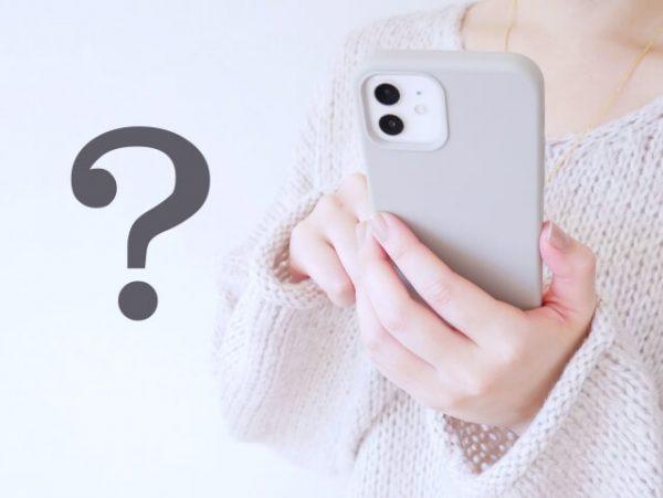 FAQ:審査の際、勤務先に電話が掛かってくる(在籍確認)というのは本当ですか?