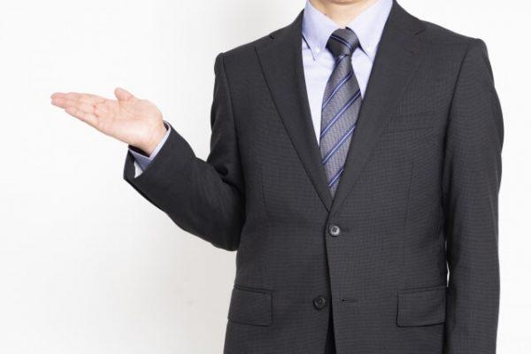 重度ブラック状態、「ブラック+他社借入あり」なら中小業者への申込みを