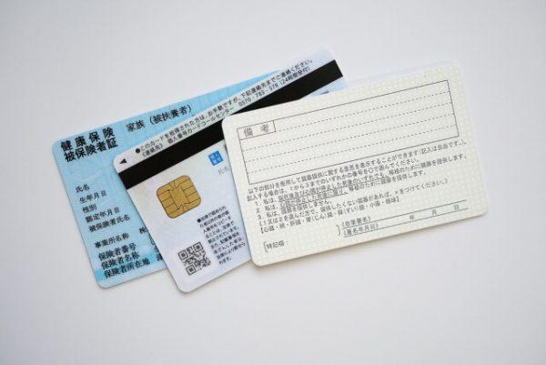 レイクALSA「自動契約機」を使った手続きに必要な書類
