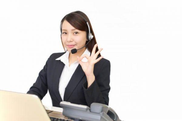 勤務先に電話が掛かってくるって本当?プロミスの在籍確認(勤務先確認)について
