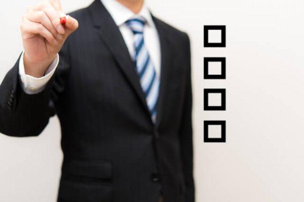【新規】1分でチェック!あなたはアイフルと契約を結ぶために「収入証明書」が必要な人?