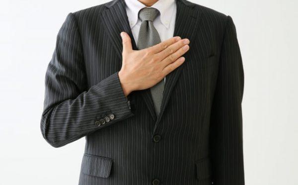 「ウイズユー司法書士事務所」に依頼すれば今の生活がどう変わる?司法書士事務所で出来ること