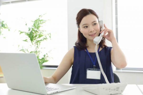 三菱UFJ銀行に聞いた!基本の「電話による在籍確認」の内容