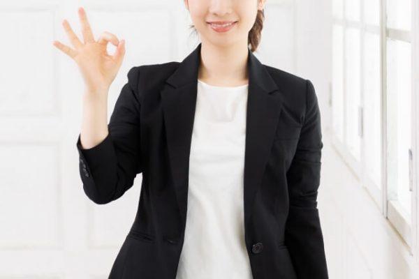 三菱UFJ銀行カードローン「バンクイック」の在籍確認に関するまとめ