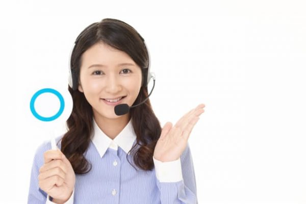2021年頃~三菱UFJ銀行は「勤務先への電話なし」での契約に対応!その条件は?