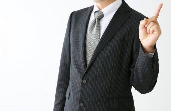 審査落ち理由の多くは「申込み先選びの失敗」のせい?知っておきたい各社の審査傾向