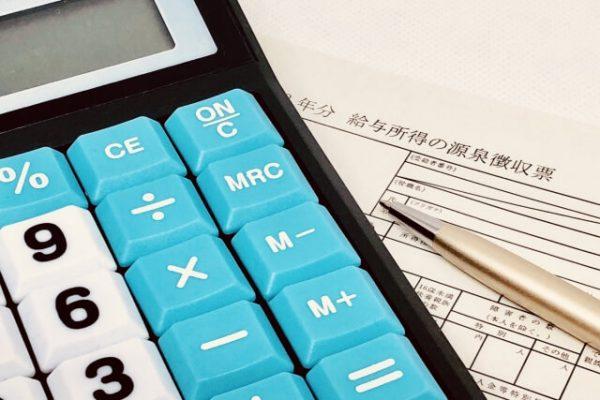 SMBCモビットの契約タイプ別・必要書類についてのまとめ