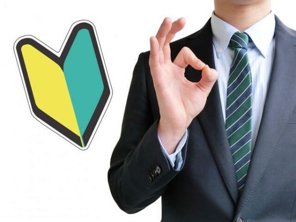 【安心・定番】消費者金融系カードローンは来店審査&契約なら1時間以内で借りられる
