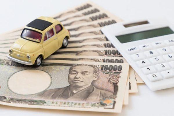 【即日融資対応だが…】車があるなら「車で融資」という方法もあるものの…。
