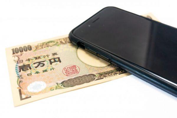 【方法2】携帯キャリア決済枠の現金化【グレーゾーン】