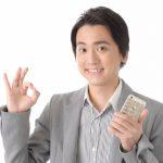 審査なし・準審査なしで1万円~借りる7つの方法:即日融資&各安全性の比較も