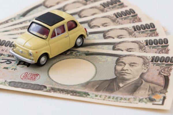 【方法4】車で融資【有担保、合法だが100%安心ではない】