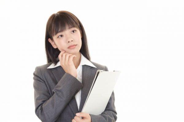 注意!意外と審査難易度は高め?アルバイトや自営業者は審査落ち例も多い